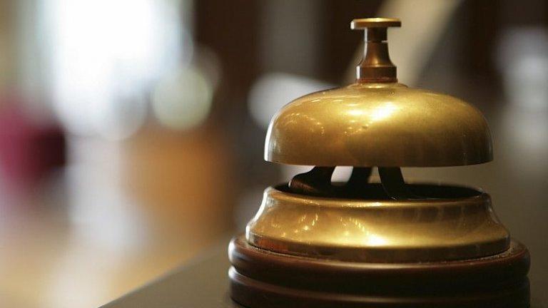 Doplnkové hotelové služby