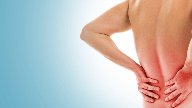 Zbavte sa bolesti chrbta nadobro III.